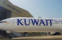 طائرة كويتية تصطدم بكتلة ثلجية وتهبط بسلام في بيروت (شاهد)