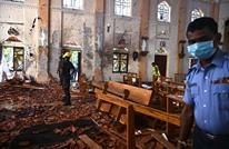300 قتيل بتفجيرات سريلانكا واعتقال متورطين.. وحظر تجوال