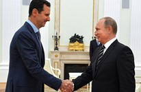 بوتين يبلغ دمشق نتائج محادثاته مع تركيا والأسد يعلق
