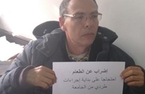 معارض مغربي بارز يضرب عن الطعام احتجاجا على تهديده بالطرد