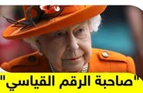 في عيد ميلادها 93.. أرقام قياسية وحقائق مثيرة عن الملكة إليزابيث
