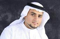 مفوضة بالأمم المتحدة والعفو الدولية تدينان إعدامات السعودية