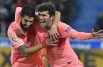 برشلونة يهزم ألافيس ويلامس لقب الدوري الإسباني (شاهد)