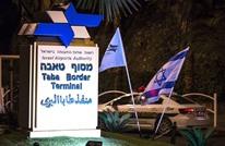 خبراء: زيادة أعداد السياح الإسرائيليين لسيناء رغم المخاوف