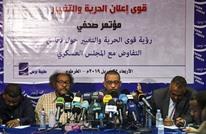 """""""العسكري السوداني"""" يدعو قوى معارضة لاجتماع بقصر الرئاسة"""