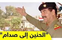صور وأهازيج تمجيدية لصدام حسين تعود من جديد في العراق