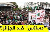 قايد صالح يكشف عن وجود دسائس تحاك ضد الجزائر.. من وراءها؟