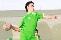 FREEP: قصة شاب أعدمته الرياض بعد اعتراف تحت التعذيب