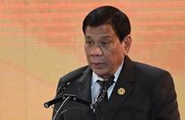 """رئيس الفلبين """"يثق"""" بلقاح روسي لكورونا ويتطوع لتجربته"""