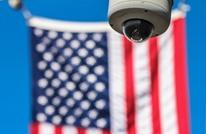 تقنية أمريكية مبتكرة للتجسس مصنوعة من مادة غريبة (شاهد)