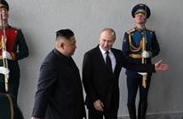 هكذا علق كيم على أول قمة تجمعه بالرئيس الروسي