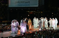 """الإمارات تطلب تأجيل """"إكسبو دبي"""" لمدة عام بسبب كورونا"""