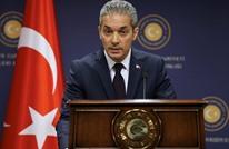 """تركيا تعلق على """"تهديدات أمريكا"""" و""""النفط الإيراني"""""""
