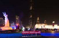 إسرائيل ترحب بالمشاركة في إكسبو دبي وكشف تنسيق استخباري