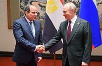 السيسي يطلب من بوتين عودة الرحلات الروسية لمصر (صور)