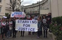 """تظاهرة أمام سفارة الإمارات بلندن تضامنا مع """"منصور"""" (شاهد)"""
