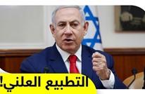 الإمارات وإسرائيل مرة أخرى.. مسلسل تعاون وتطبيع على رؤوس الأشهاد