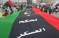 """7 مدن ليبية تعلن """"النفير العام"""" دفاعا عن طرابلس ضد حفتر"""