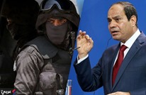 ماذا يعني إعلان حالة الطوارئ بمصر؟ (انفوغراف)