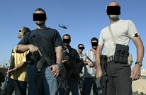 "FT: مؤسس ""بلاك ووتر"" متهم بدعم حفتر ضد الشرعية بطرابلس"