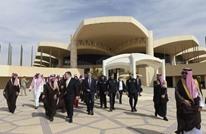 لجنة أمريكية تطلب معاقبة السعودية بعد الإعدامات الأخيرة