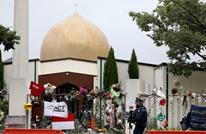 ABC: مسلمو أستراليا قلقون من هجمات كراهية عليهم برمضان