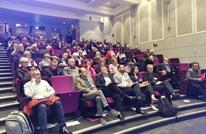 """مؤتمر في لندن يبحث عنصرية إسرائيل و""""قانون الدولة"""" (شاهد)"""
