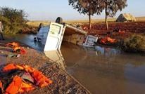 مقتل 18 مهاجرا سريا أفريقيا في انقلاب عربة بالمغرب (صور)
