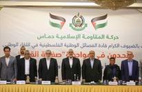 """""""حماس"""" تعرض رؤيتها لمواجهة """"صفقة القرن"""" الأمريكية"""