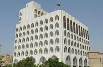 بغداد تستدعي سفيري أنقرة وطهران بعد عملياتهما شمال العراق
