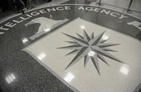 فك لغز صورة CIA المنشورة على إنستغرام (شاهد)