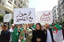 عمال الجزائر يتجهزون لتظاهرة حاشدة في يومهم العالمي