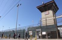 لوس أنجلوس تايمز: قائمة بغرائب المحاكمة بأحداث 11 سبتمبر