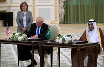 نيويورك تايمز: ماذا وراء هجوم ترامب على السعودية؟
