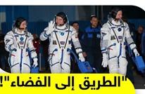 ما هي شروط وكالة ناسا الواجب توافرها لتصبح رائد فضاء؟