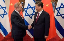 ما هي تداعيات الصراع الصيني الأمريكي على إسرائيل؟