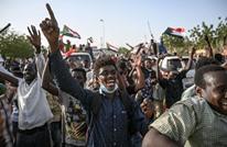 """توجيهات من """"العسكري"""" بفتح الجامعات السودانية أمام الطلبة"""