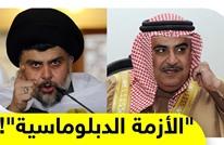 """وصفهم بـ""""الحمقى والمتسلطين"""".. ماذا يحدث بين العراق والبحرين؟"""