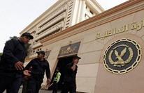 """انفراد بالوثائق: """"عربي21"""" تنشر أكبر قضية مخدرات بتاريخ مصر"""