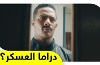 الدراما في خدمة الجيش والشرطة.. معيار لمسلسلات رمضان في مصر