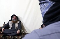 """لوبلوغ: بعد البغدادي لماذا نسي الإعلام """"الحرب على الإرهاب""""؟"""