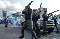23 قتيلا في اشتباكات بين الشرطة وعصابات مسلحة بفنزويلا