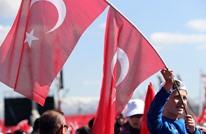 الحزب الحاكم بتركيا يعلق على تصاعد التوتر بين أمريكا وإيران