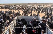 تحذير من حرمان آلاف أطفال العراق الجنسية بعد تنظيم الدولة