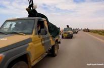 الرئاسي الليبي يستنفر قواته بعد تحرك حفتر نحو طرابلس