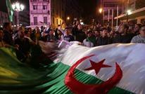 """الجزائريون يحتشدون بالآلاف بالعاصمة بجمعة """"الصمود"""" (شاهد)"""