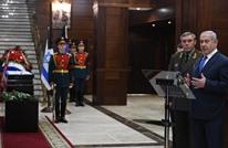 وزارة الدفاع الروسية تسلم نتنياهو رفات جندي قتل بلبنان (شاهد)