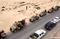 حفتر يسيطر على مدينة قريبة من طرابلس ويهدد بصراع جديد