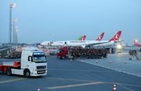 """اسطنبول تودع """"أتاتورك"""" وتتجه إلى مطارها الجديد (شاهد)"""