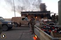 طائرة تابعة لحفتر تقصف مدرسة جنوبي طرابلس.. والوفاق ترد